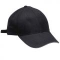 Smart cap til børn der skygger for solen. Få logo på toppen, meget enkelt. Justérbar strop og af 100% heavytwill. Attraktive priser og hurtig levering.